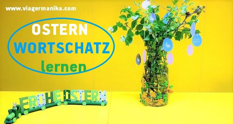 Научи немски с Виа Германика. Великденска лексика