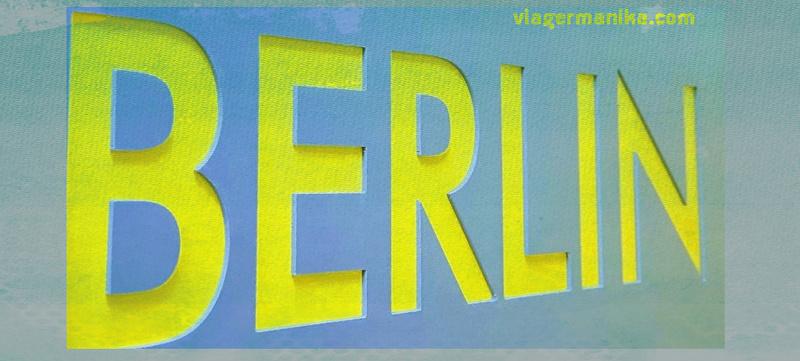 Промо курс по Немски за начинаещи гимназисти