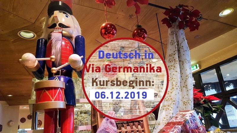 Промоционален курс по разговорен немски