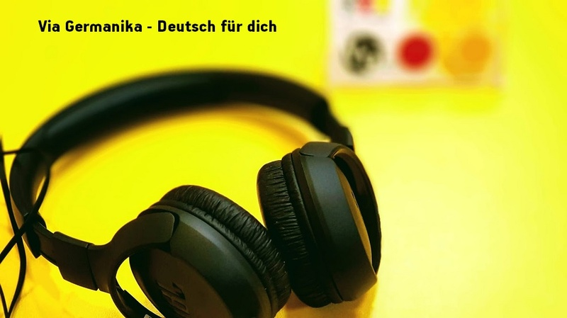Дистанционно обучение по немски