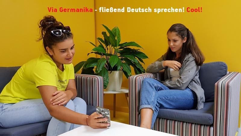 Немски за съвсем начинаещи