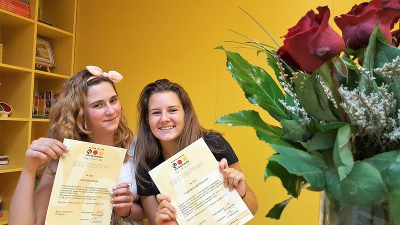 Летен курс по немски за ученици А2.1 с -20%
